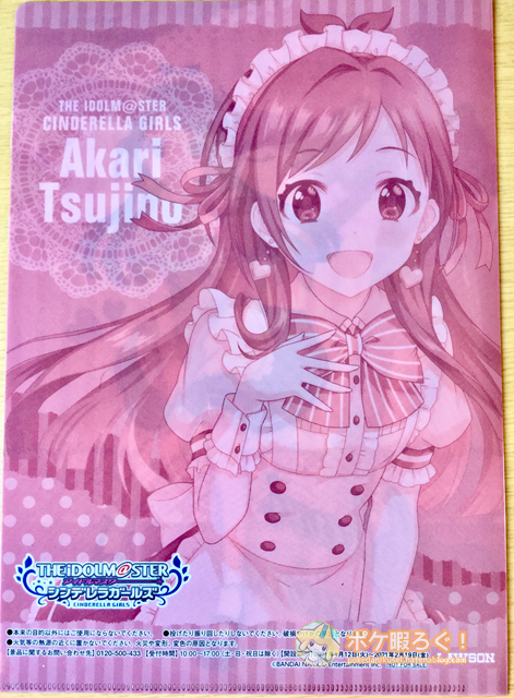 f:id:natsumikan_723kan:20210204105256p:plain