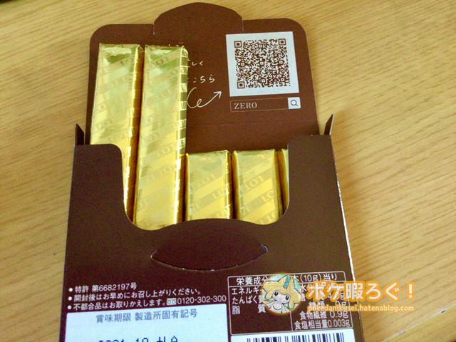 f:id:natsumikan_723kan:20210205133943p:plain