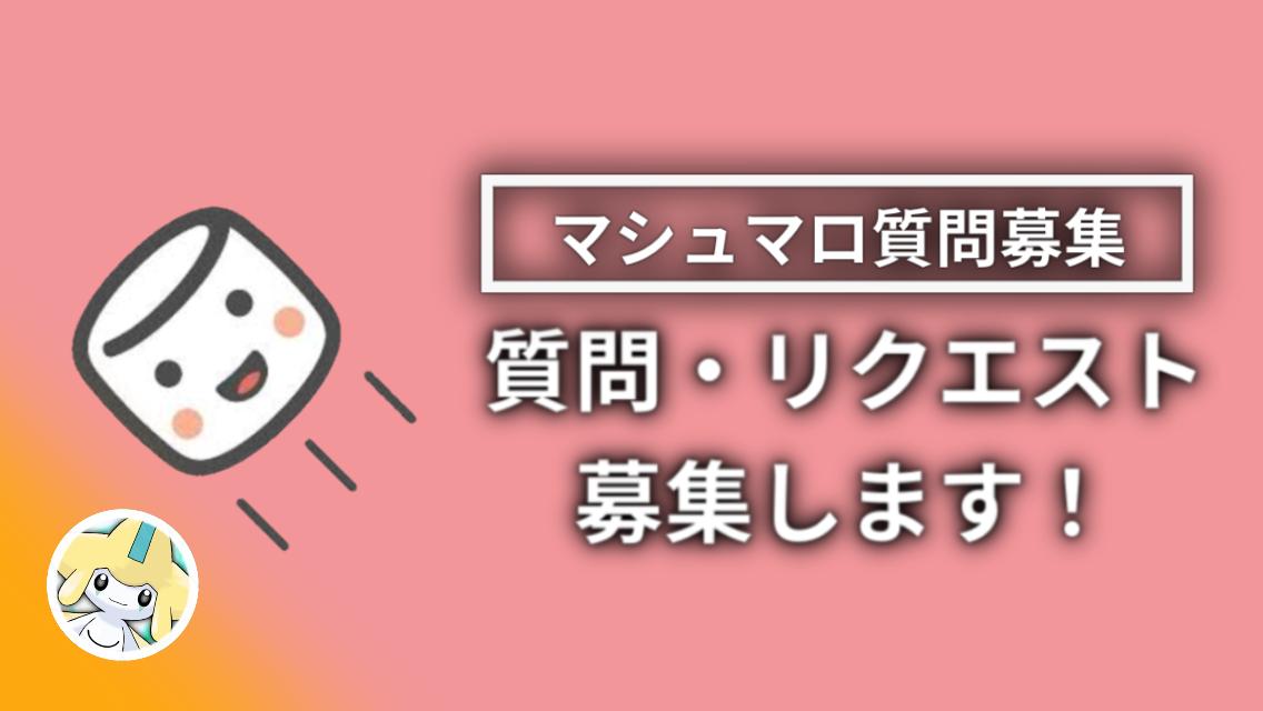 f:id:natsumikan_723kan:20210218175241p:plain