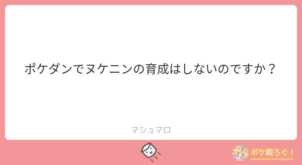 f:id:natsumikan_723kan:20210305075015p:plain