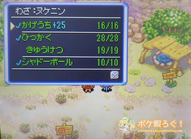 f:id:natsumikan_723kan:20210305100053p:plain