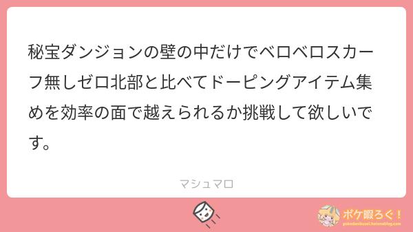 f:id:natsumikan_723kan:20210305101310p:plain