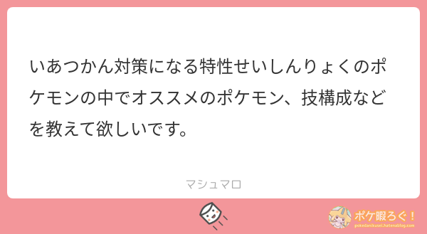 f:id:natsumikan_723kan:20210305105835p:plain