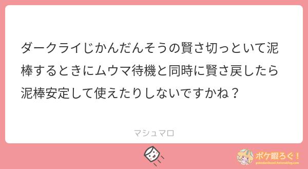 f:id:natsumikan_723kan:20210305125926p:plain