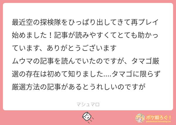 f:id:natsumikan_723kan:20210305131235p:plain
