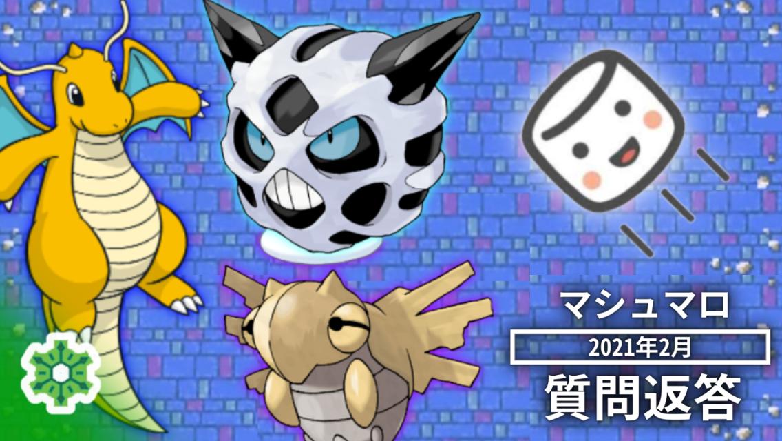 f:id:natsumikan_723kan:20210305135028p:plain