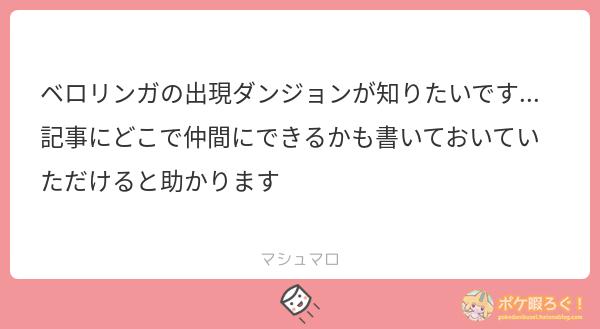 f:id:natsumikan_723kan:20210307212537p:plain