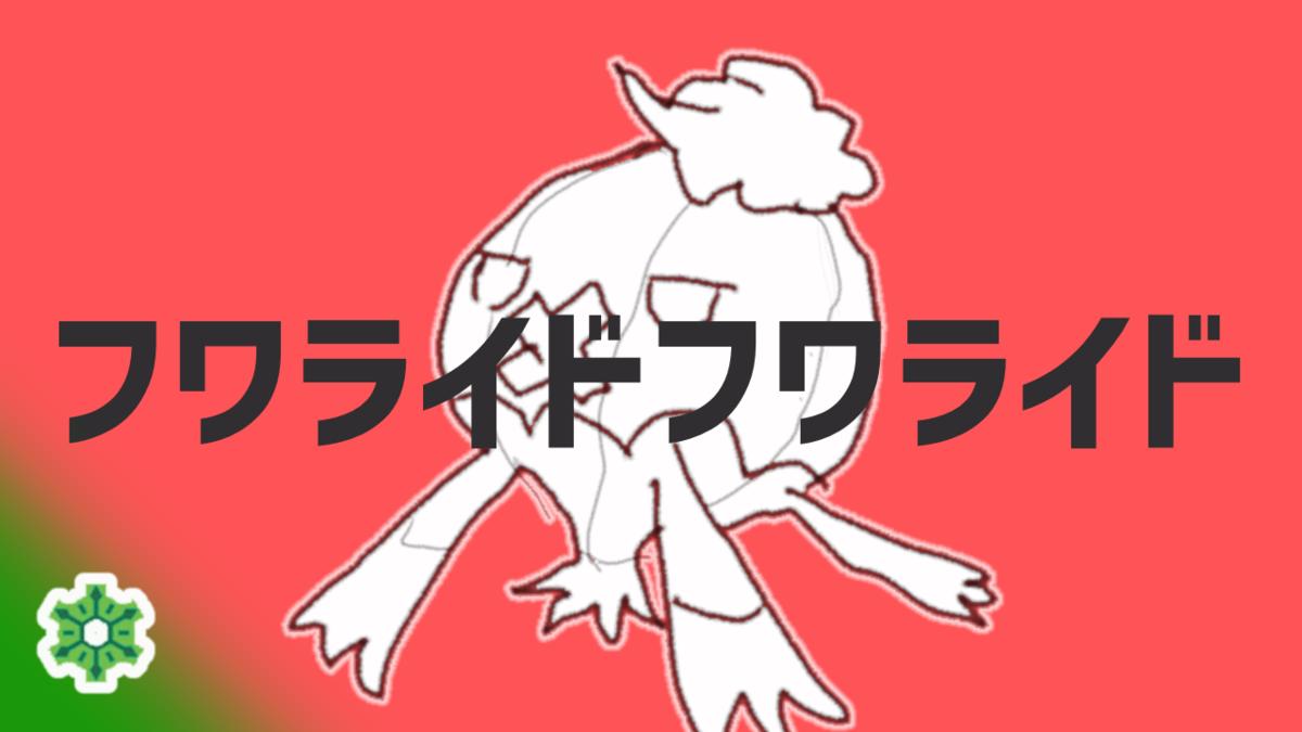f:id:natsumikan_723kan:20210318112844p:plain