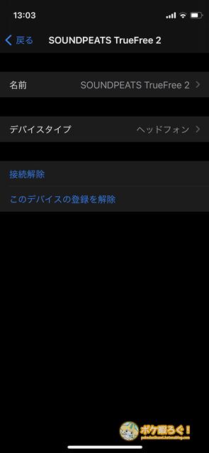 f:id:natsumikan_723kan:20210326084955p:plain
