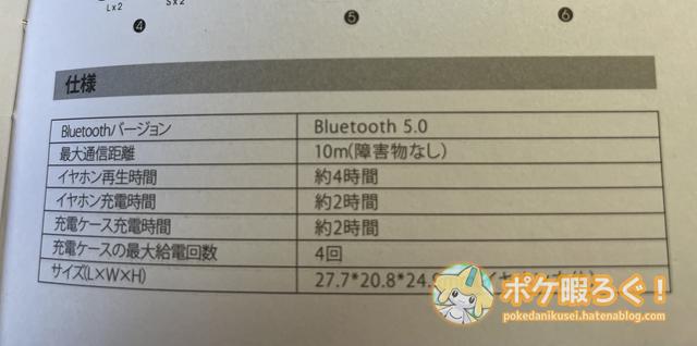 f:id:natsumikan_723kan:20210326094221p:plain