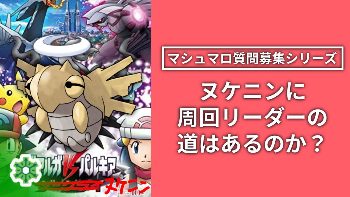 f:id:natsumikan_723kan:20210326170110p:plain