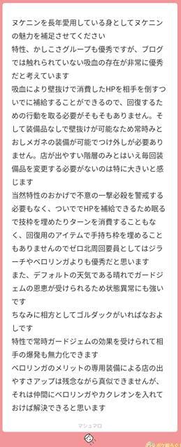 f:id:natsumikan_723kan:20210327075720p:plain