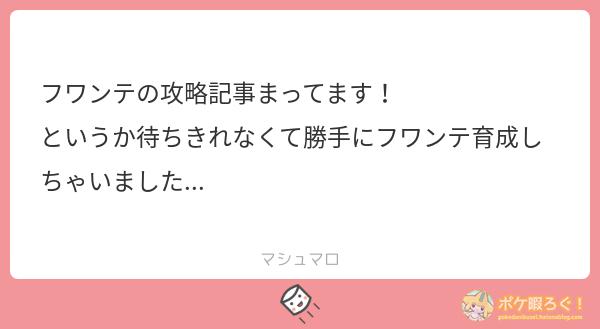 f:id:natsumikan_723kan:20210327085144p:plain