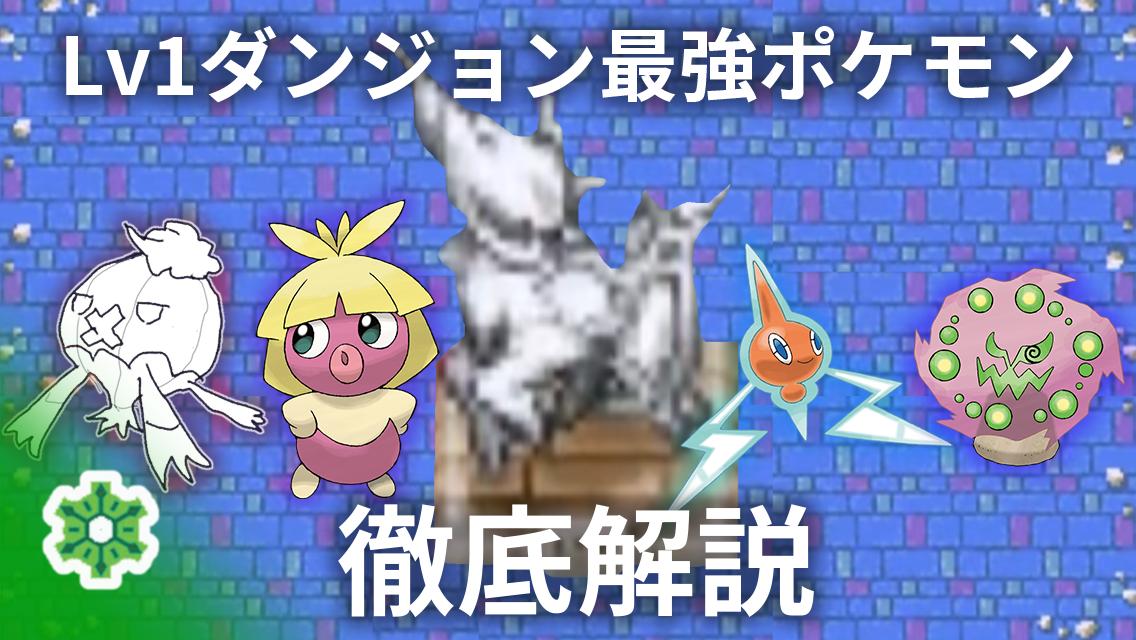 f:id:natsumikan_723kan:20210414221036p:plain