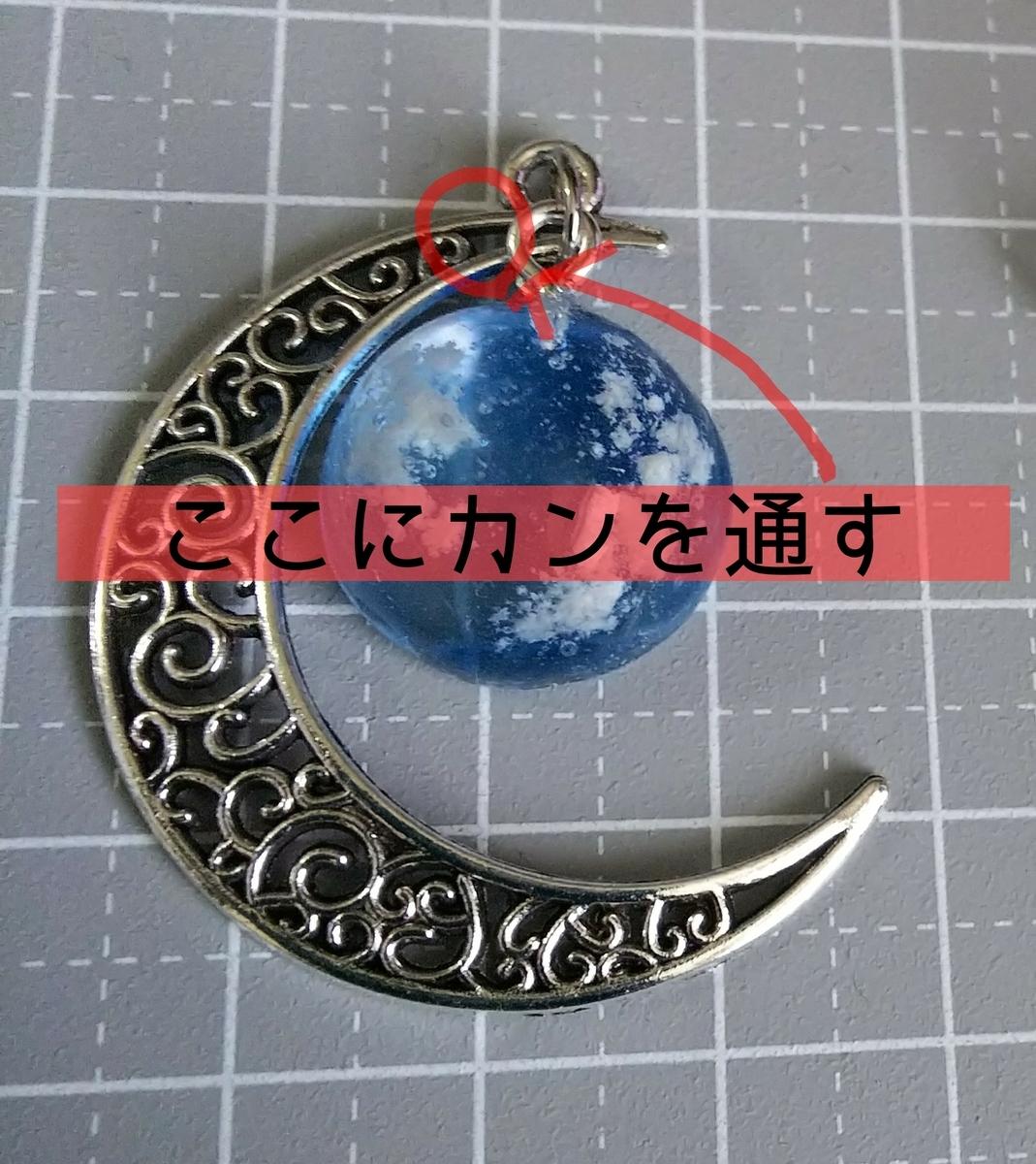 f:id:natsumikandiy:20200827160237j:plain