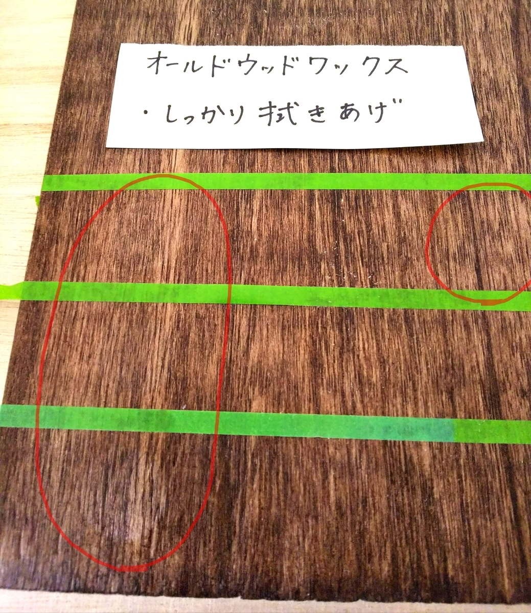 f:id:natsumikandiy:20200831104004j:plain