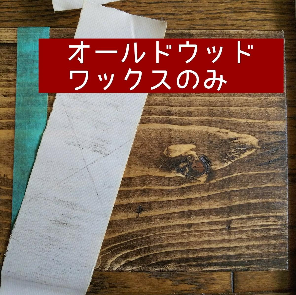 f:id:natsumikandiy:20200903122305j:plain