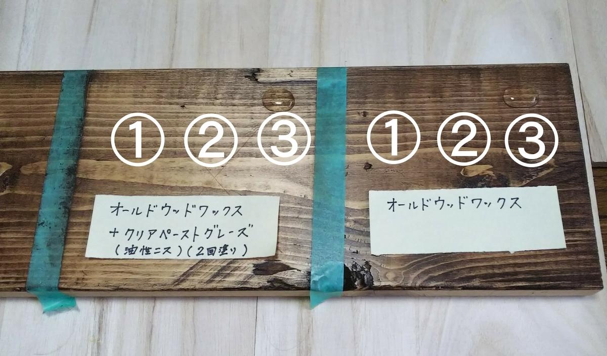 f:id:natsumikandiy:20200903141348j:plain