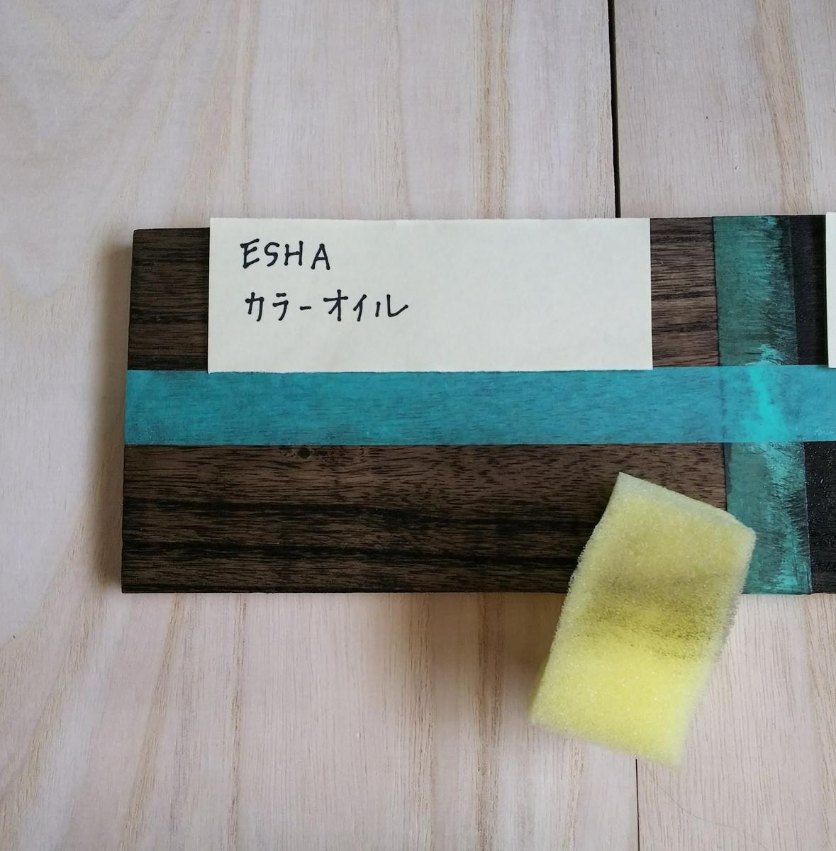 f:id:natsumikandiy:20200914213640j:plain