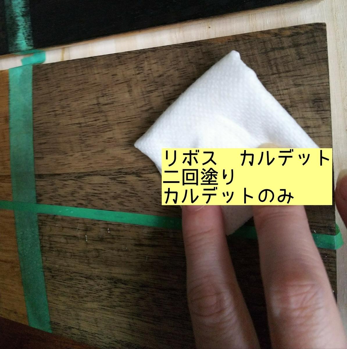 f:id:natsumikandiy:20200917114310j:plain