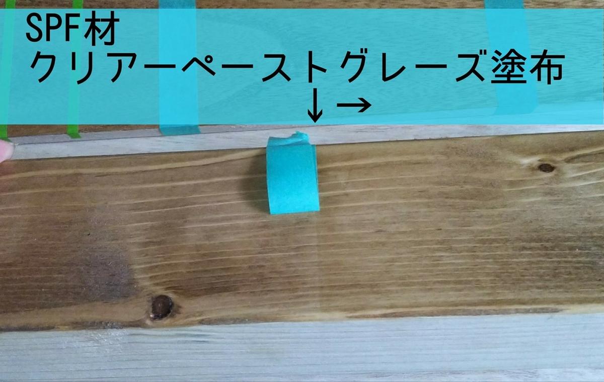 f:id:natsumikandiy:20201006134401j:plain