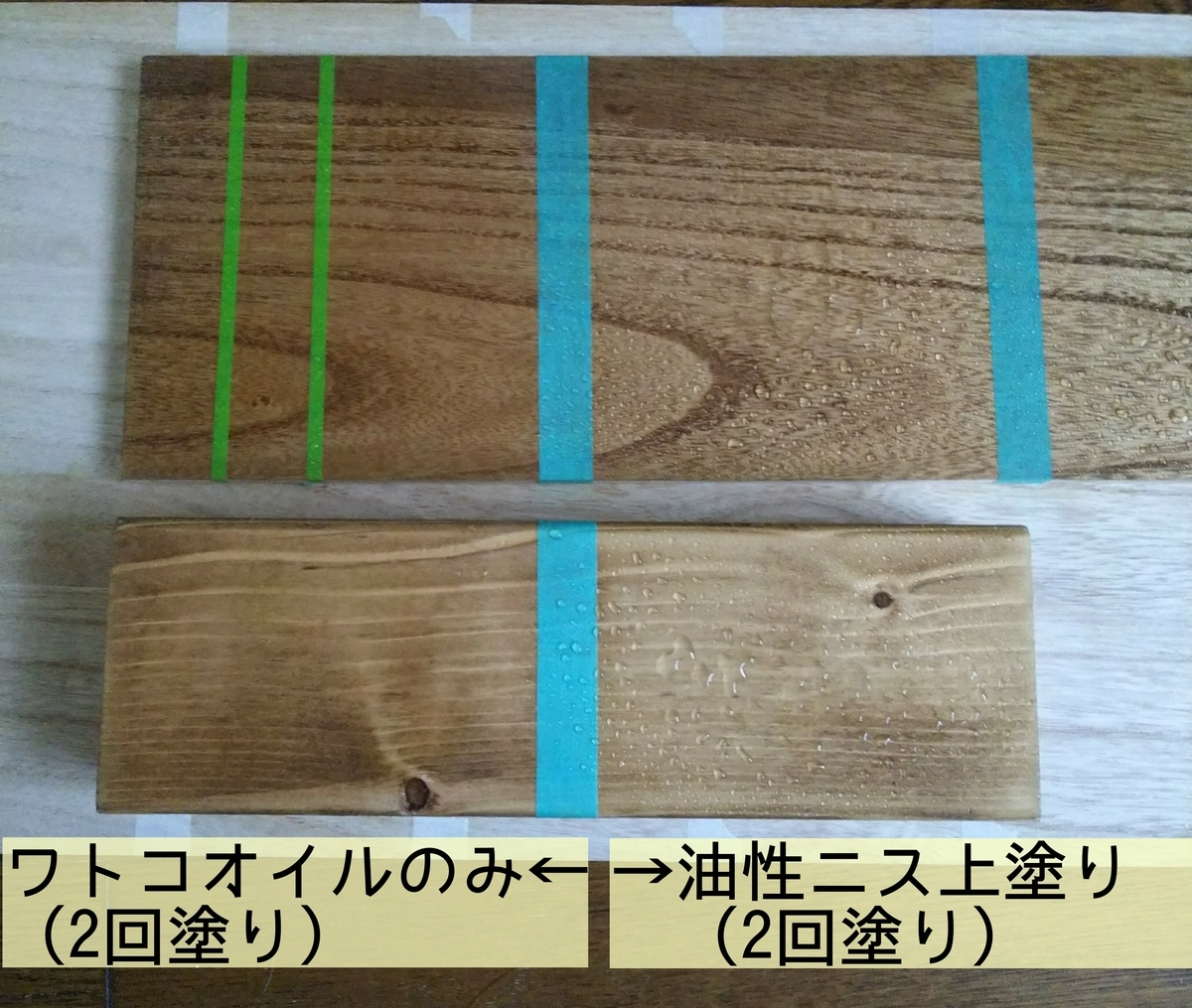 f:id:natsumikandiy:20201006135304j:plain