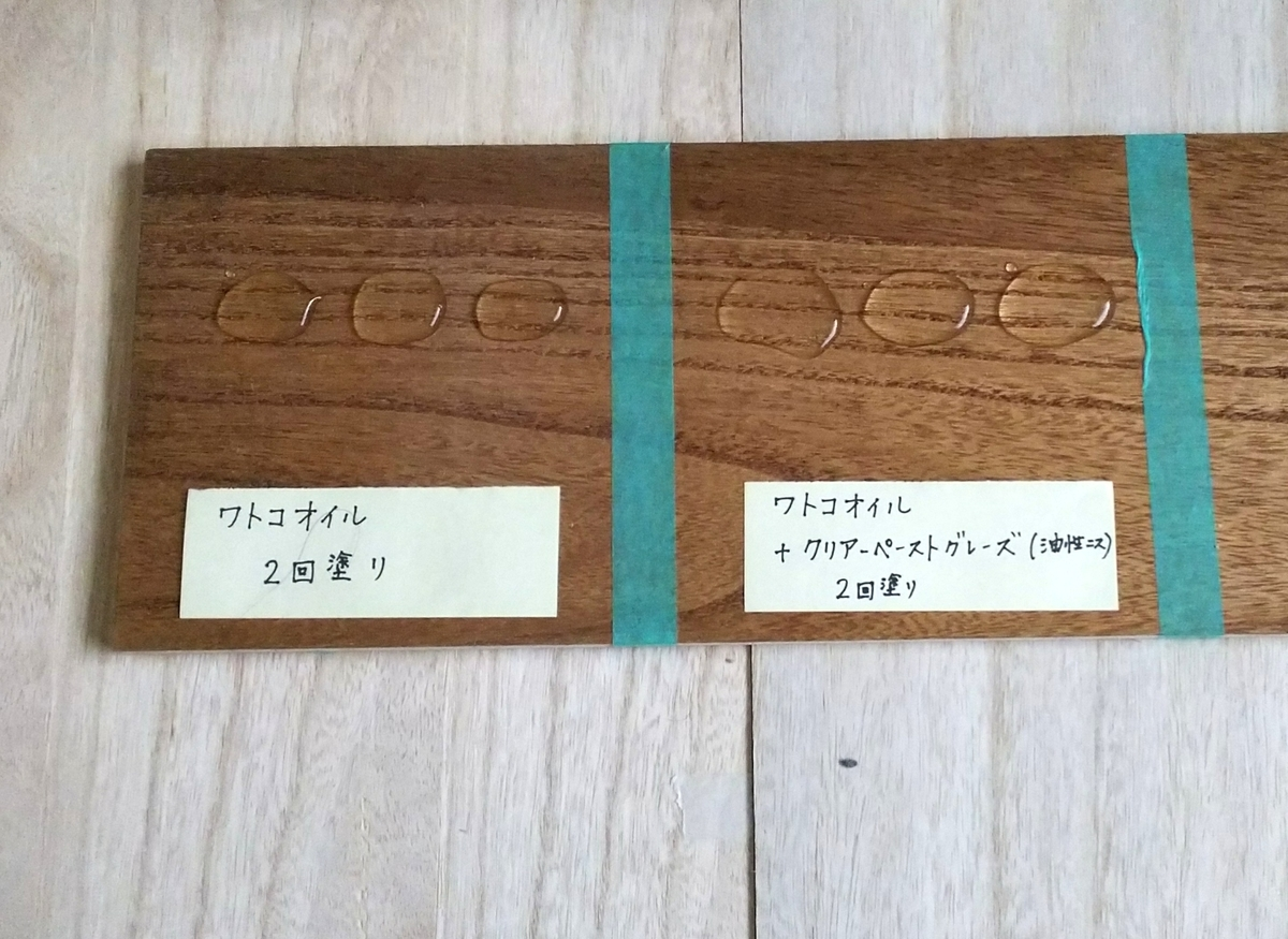 f:id:natsumikandiy:20201007141737j:plain