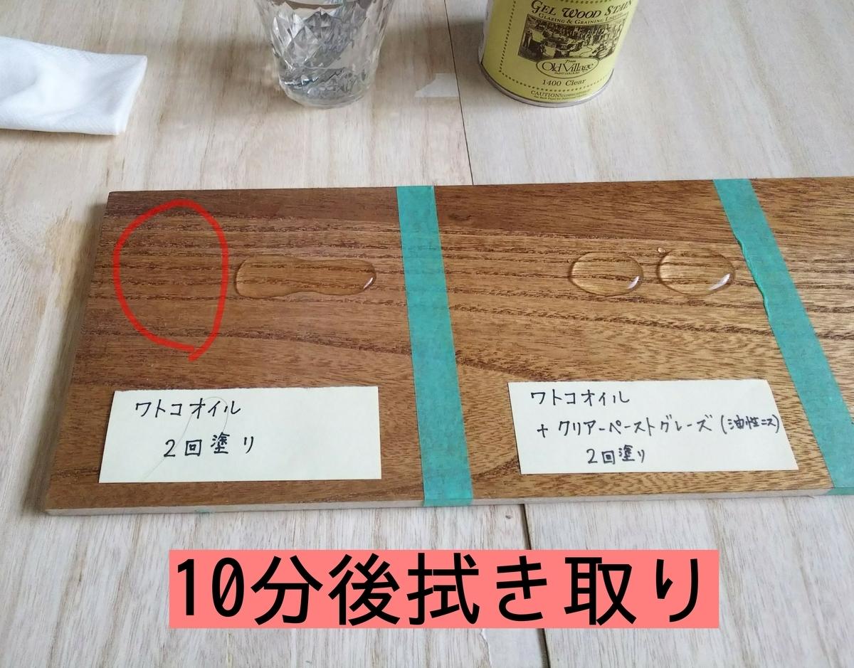 f:id:natsumikandiy:20201007142110j:plain