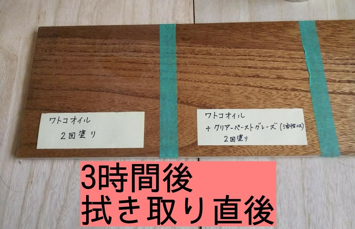f:id:natsumikandiy:20201007142538j:plain
