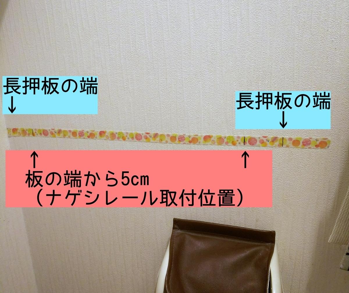 f:id:natsumikandiy:20201020160352j:plain
