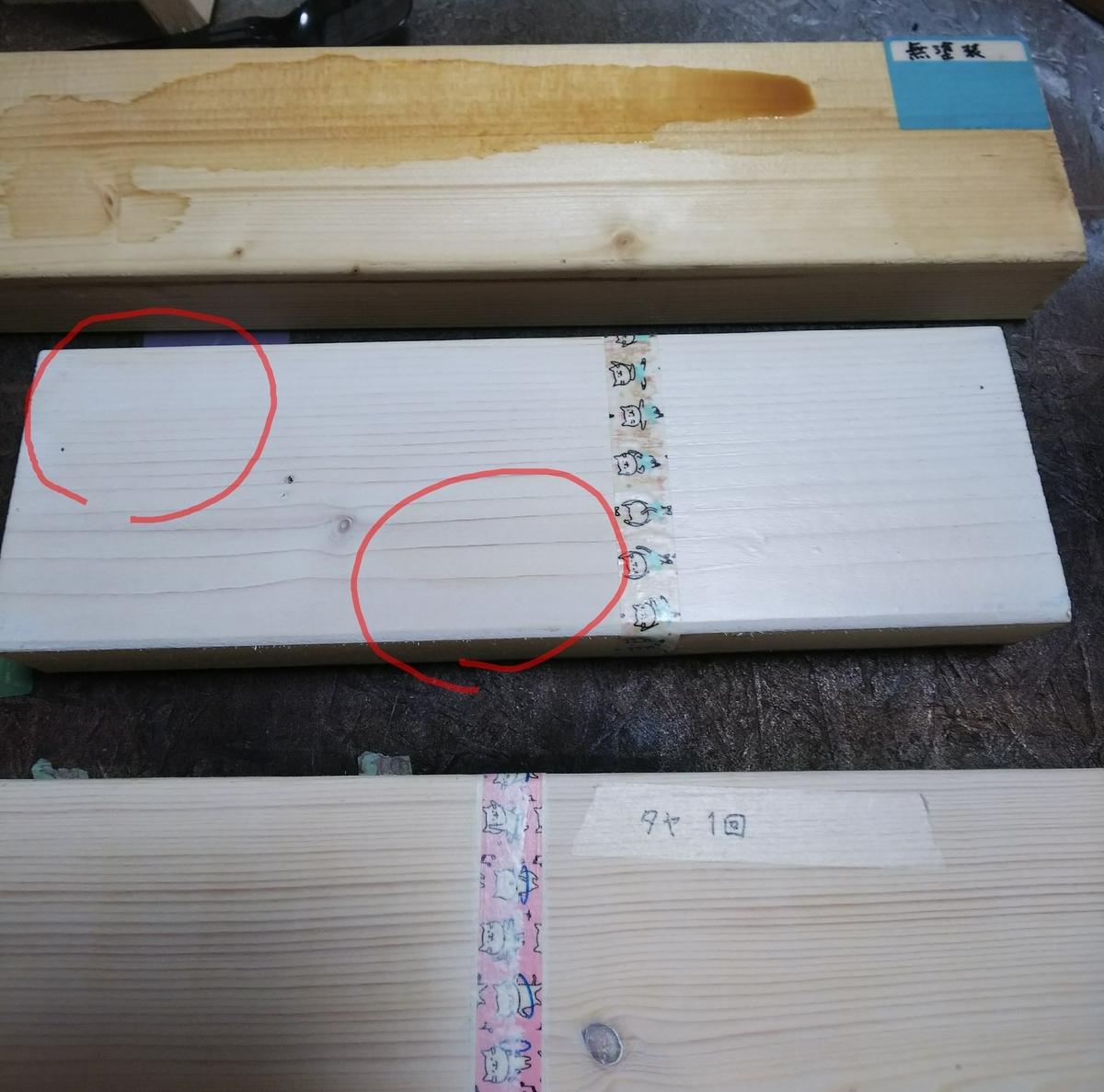 f:id:natsumikandiy:20201230003002j:plain