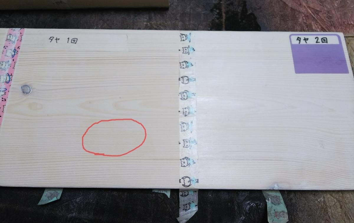 f:id:natsumikandiy:20201230003035j:plain