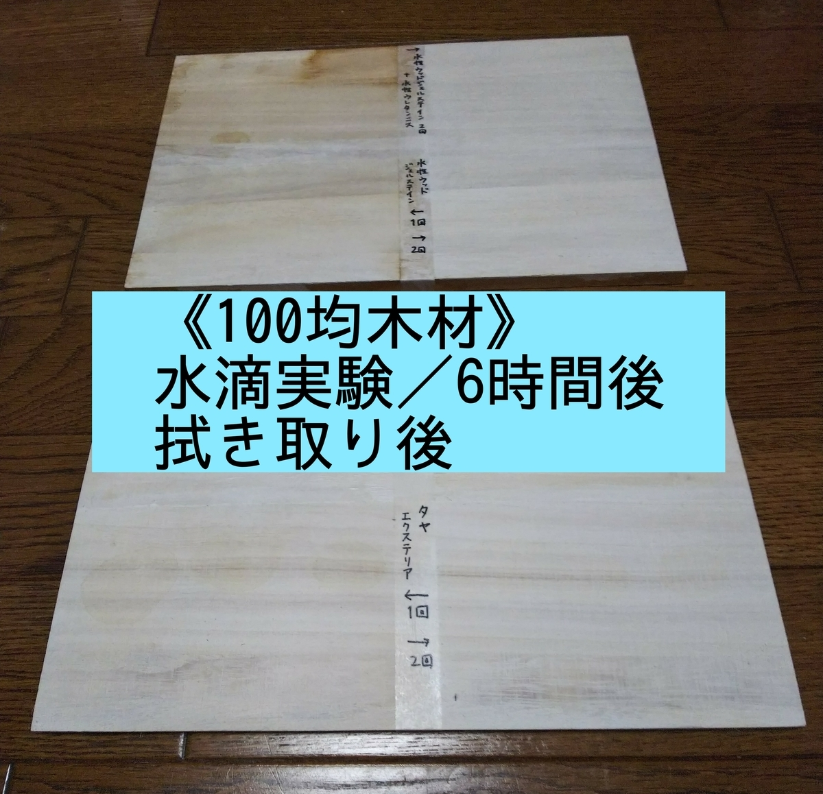 f:id:natsumikandiy:20201230101826j:plain