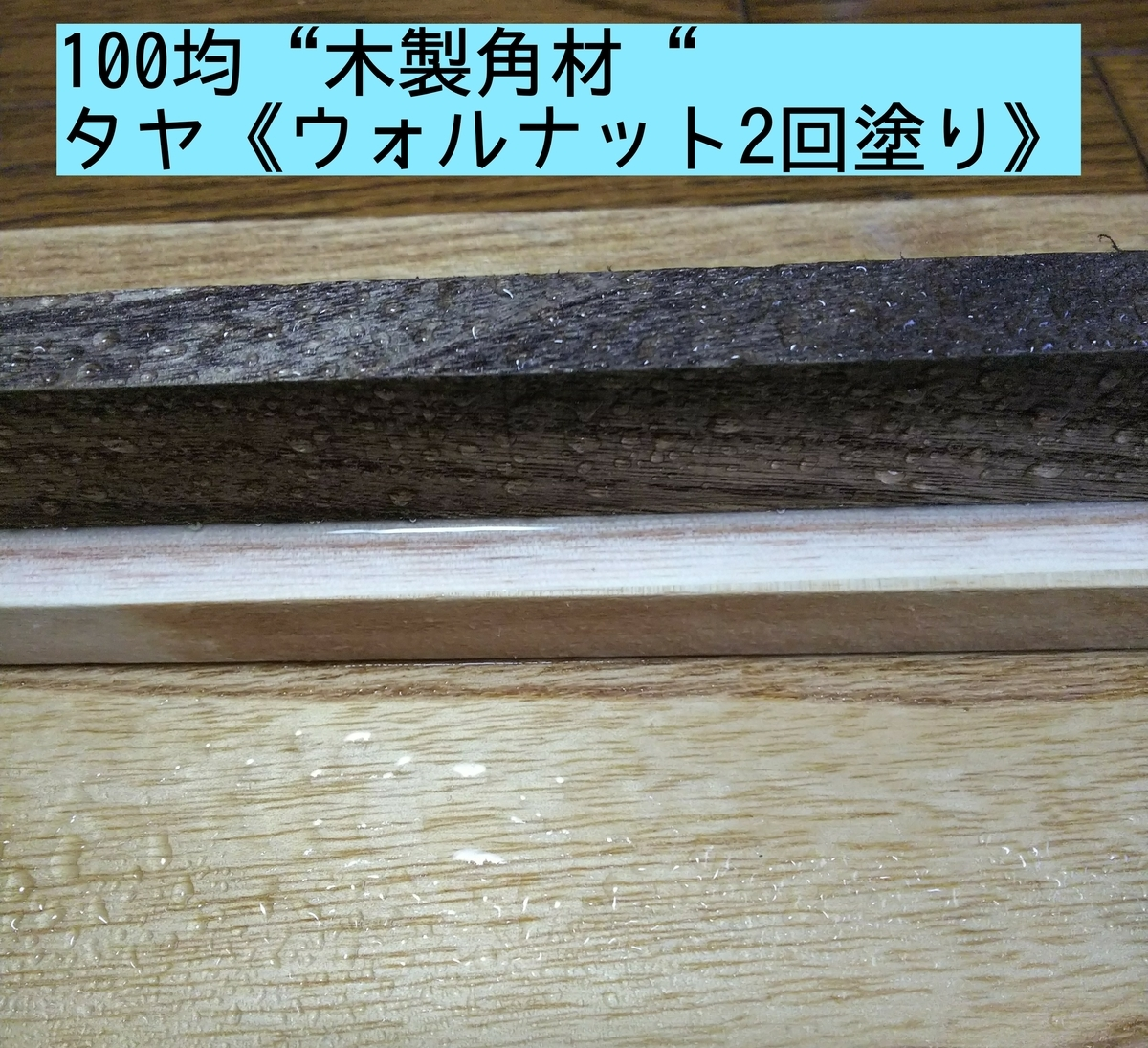 f:id:natsumikandiy:20210101133552j:plain