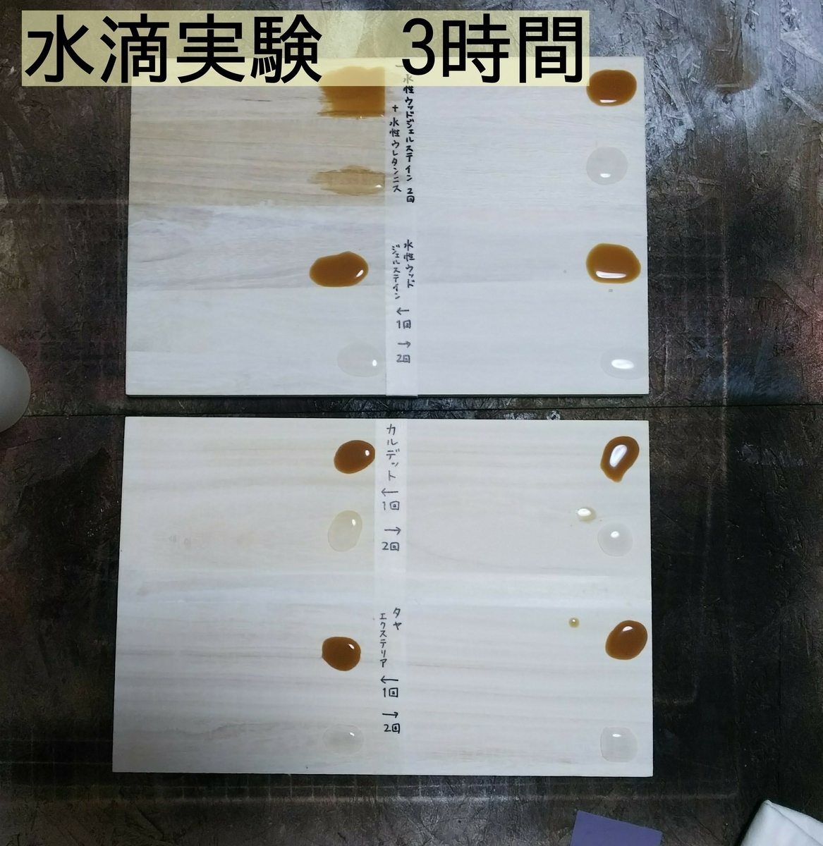 f:id:natsumikandiy:20210521153416j:plain