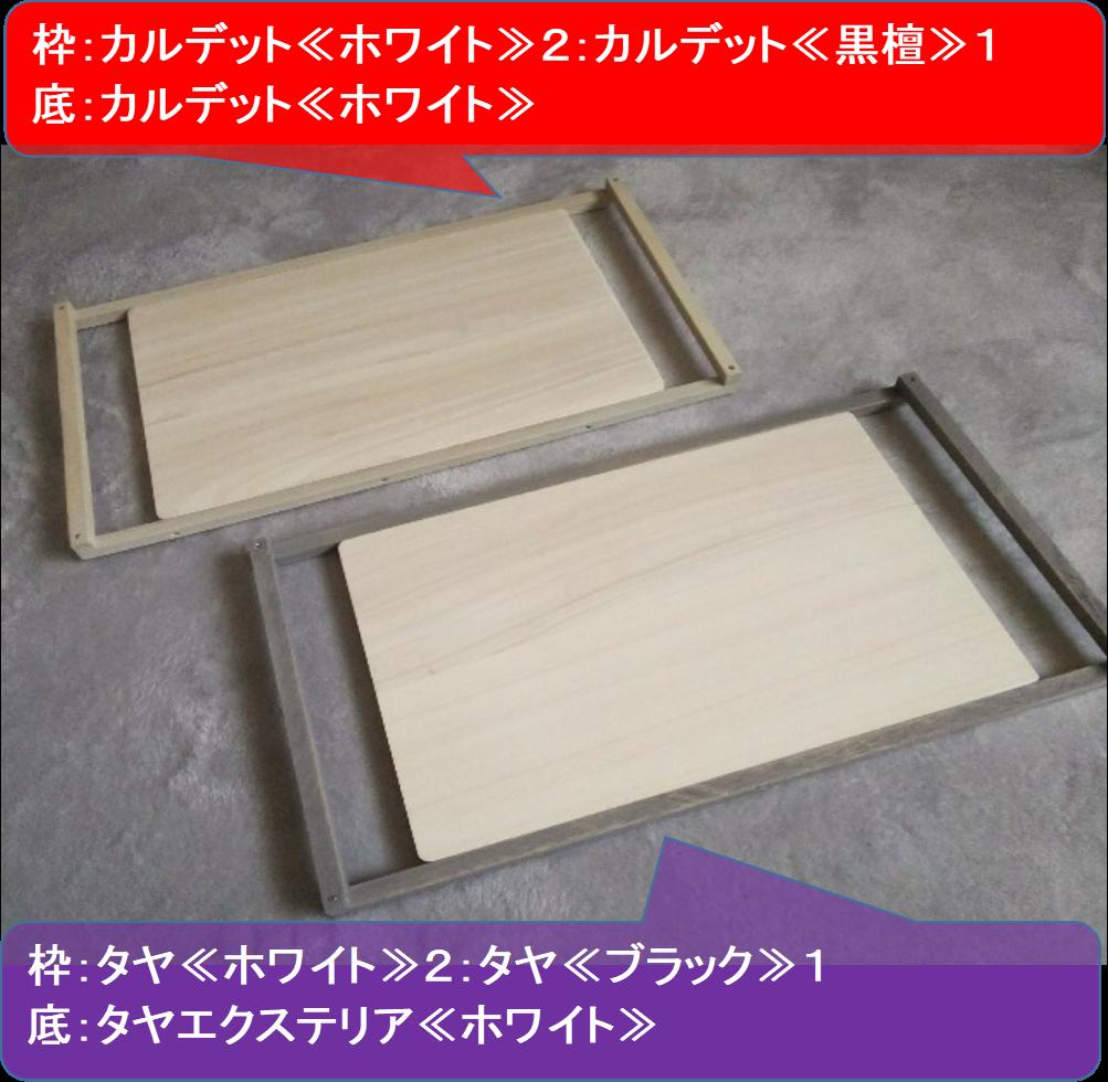 f:id:natsumikandiy:20210523012044p:plain