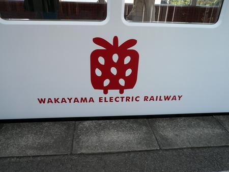 f:id:natsumimaru:20080119103221j:image