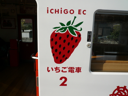 f:id:natsumimaru:20080119103237j:image