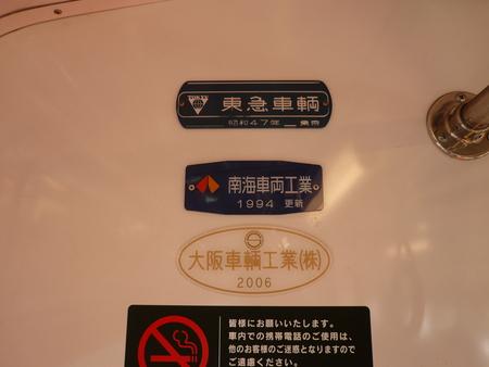 f:id:natsumimaru:20080119104936j:image