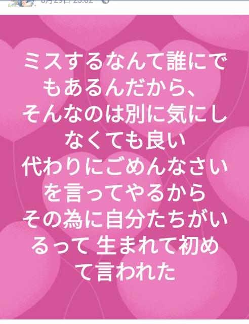 f:id:natsuminooheya:20170830230509j:image