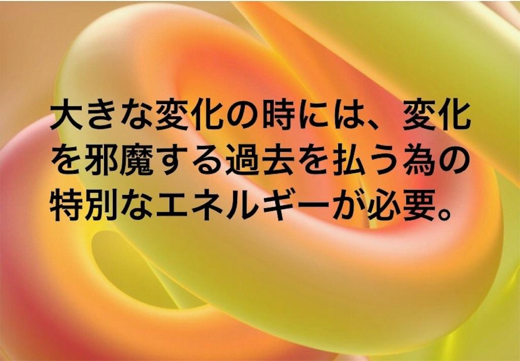 f:id:natsuminooheya:20190309210711j:image