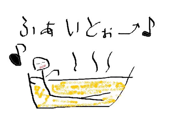 f:id:natsunaa:20170808171214p:plain