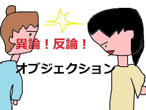 f:id:natsunaa:20170810144533p:plain