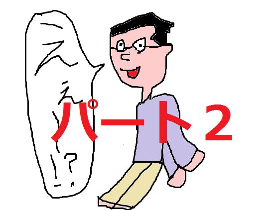 f:id:natsunaa:20170813152124p:plain