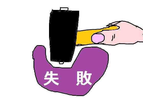 f:id:natsunaa:20170815185900p:plain