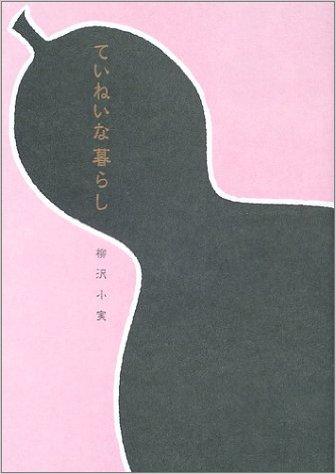 f:id:natsuno357:20161125212737j:plain