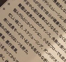f:id:natsuno357:20161202072218j:plain
