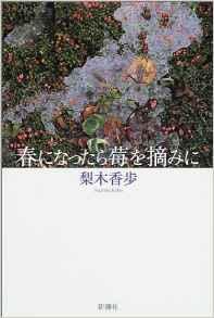 f:id:natsuno357:20161225082846p:plain