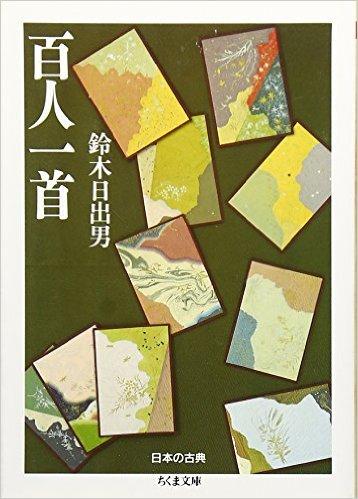 f:id:natsuno357:20161226073614j:plain