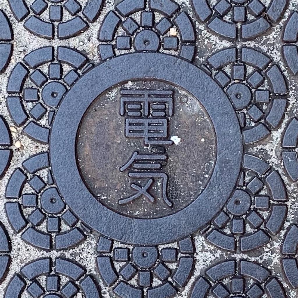 f:id:natsuno_soucho:20200529015743j:image